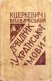 book-8362