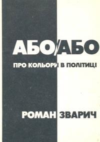 book-8366
