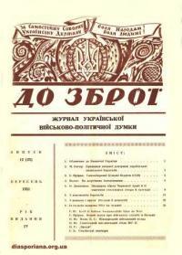 book-8368