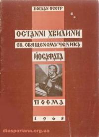 book-8369