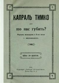 book-837