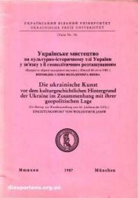 book-8373