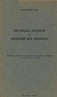 book-8374