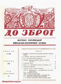 book-8375