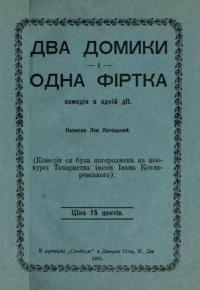 book-838