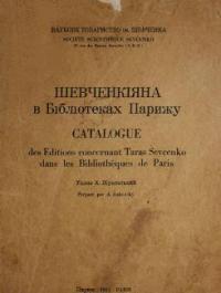 book-8387