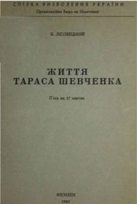 book-8391