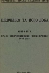 book-8392