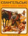 book-8393