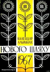 book-8396