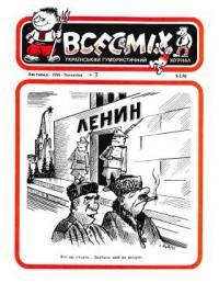 book-8400