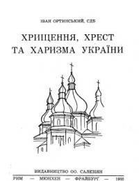 book-8416