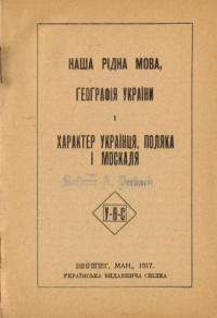 book-8421