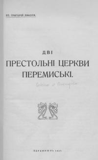 book-8425