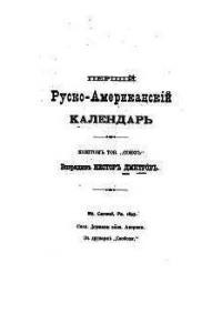 book-8426