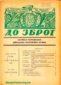 book-8428