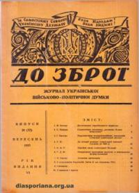 book-8429
