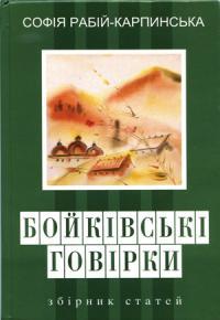 book-8430