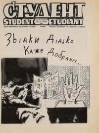 book-8440