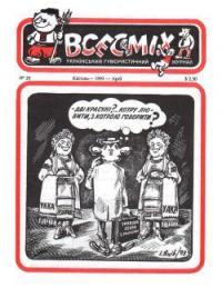 book-8444