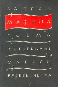 book-845