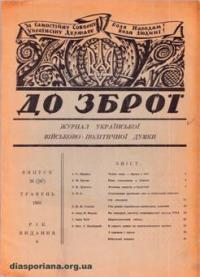 book-8450