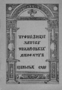 book-8451