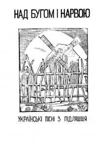 book-8452