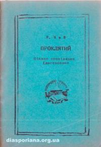 book-8468