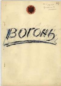 book-8469
