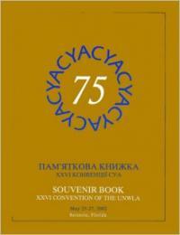 book-8470