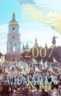 book-8481