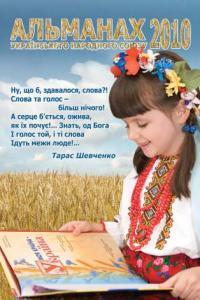 book-8484