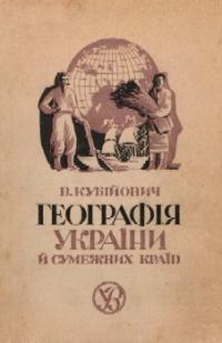 book-8486