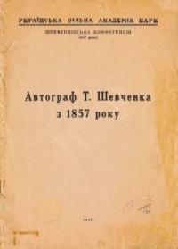 book-8487