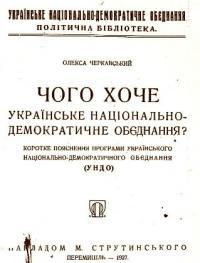 book-8489