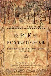 book-8497