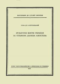book-85