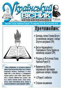 book-8508
