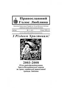 book-8509