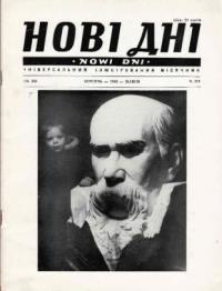 book-8510