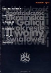 book-8524