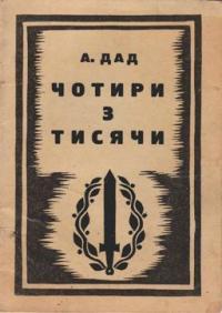 book-8547