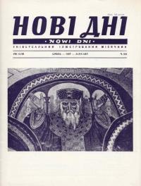 book-8548