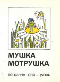 book-8556
