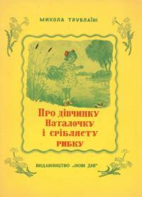 book-8557