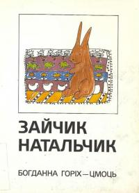 book-8558