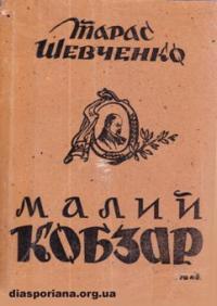 book-8561
