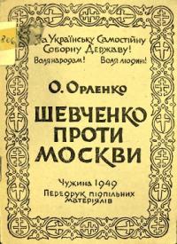 book-8563