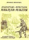 book-8568